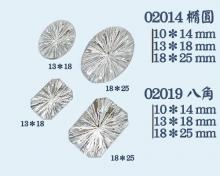 Necklace Acrylic Jewelry